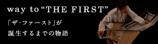 "way to ""THE FIRST"""